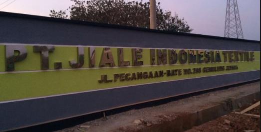 Lowongan Kerja Pt Jiale Indonesia Textile Jepara Sekretaris Operator Jahit Satpam Terbit 10 Mei 2017